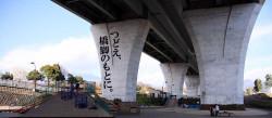 富士西公園