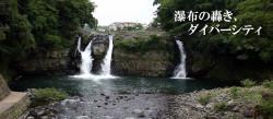 中央公園(裾野市)