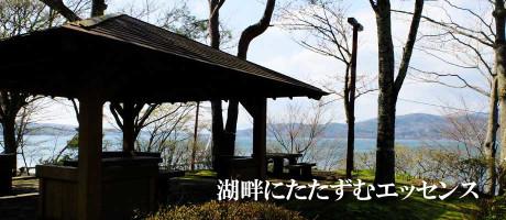 asahigaokakohan_catch
