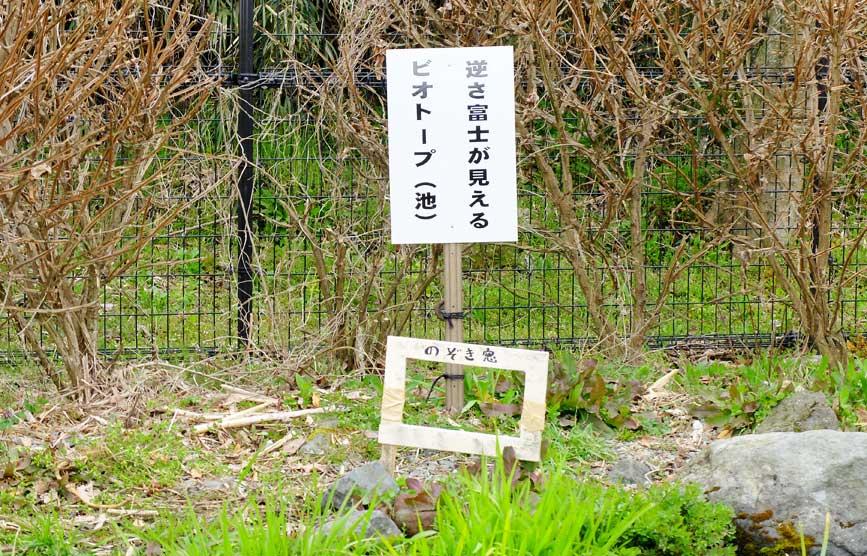 ashigarafureai_b