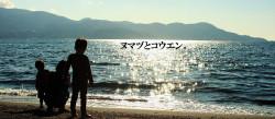 【レコメンド】 ヌマヅノタカラ