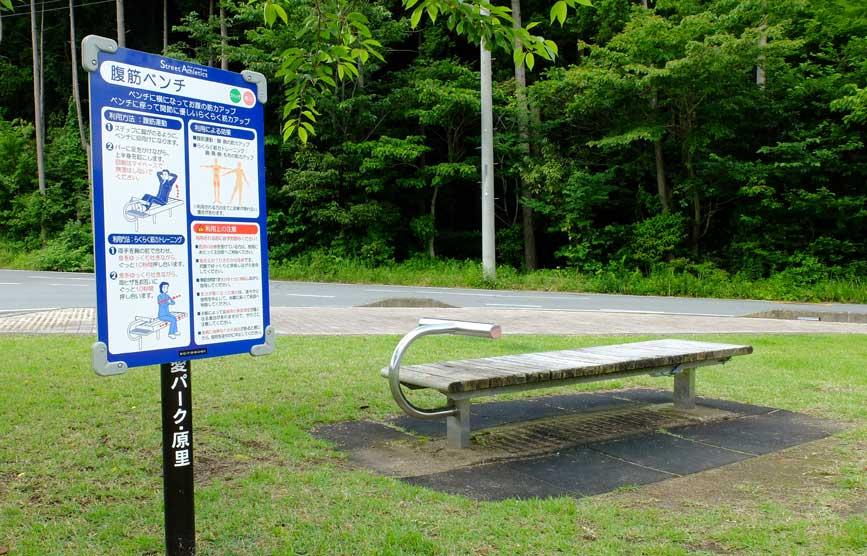 bench_d