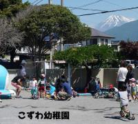06kozuwa