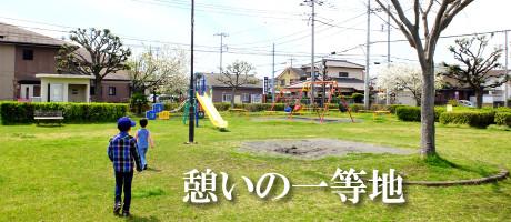 nishizoe1_catch