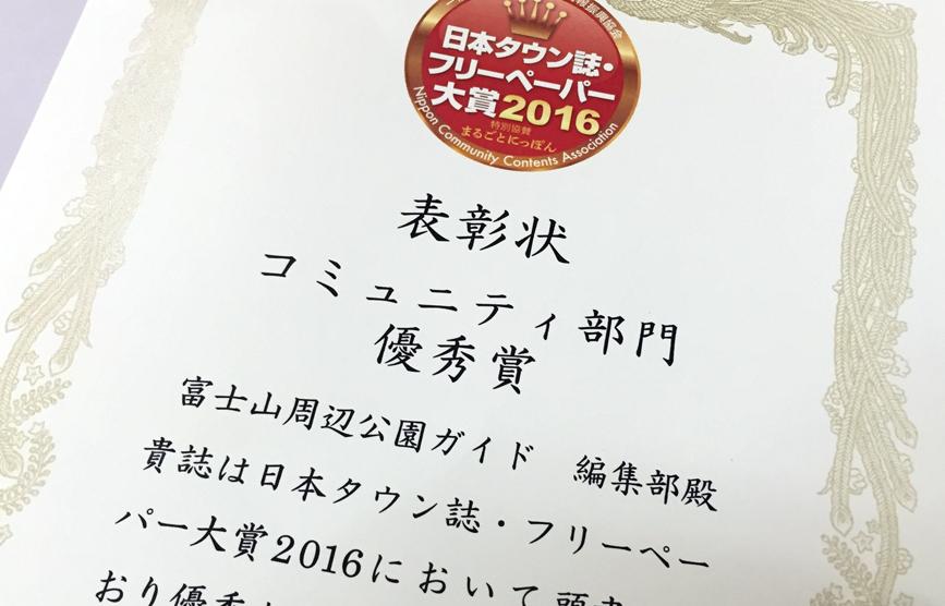houkoku_a