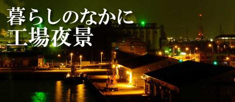 suzukawaminato_catch01